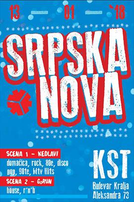 SRPSKA NOVA GODINA 13.01.
